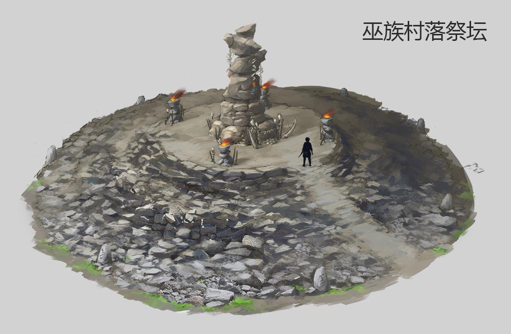巫族村落祭坛